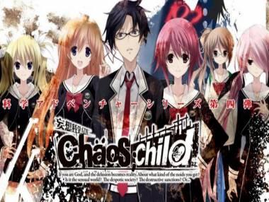 Chaos Child: Lösung, Guide und Komplettlösung für PS4 / PSVITA: Komplettlösung