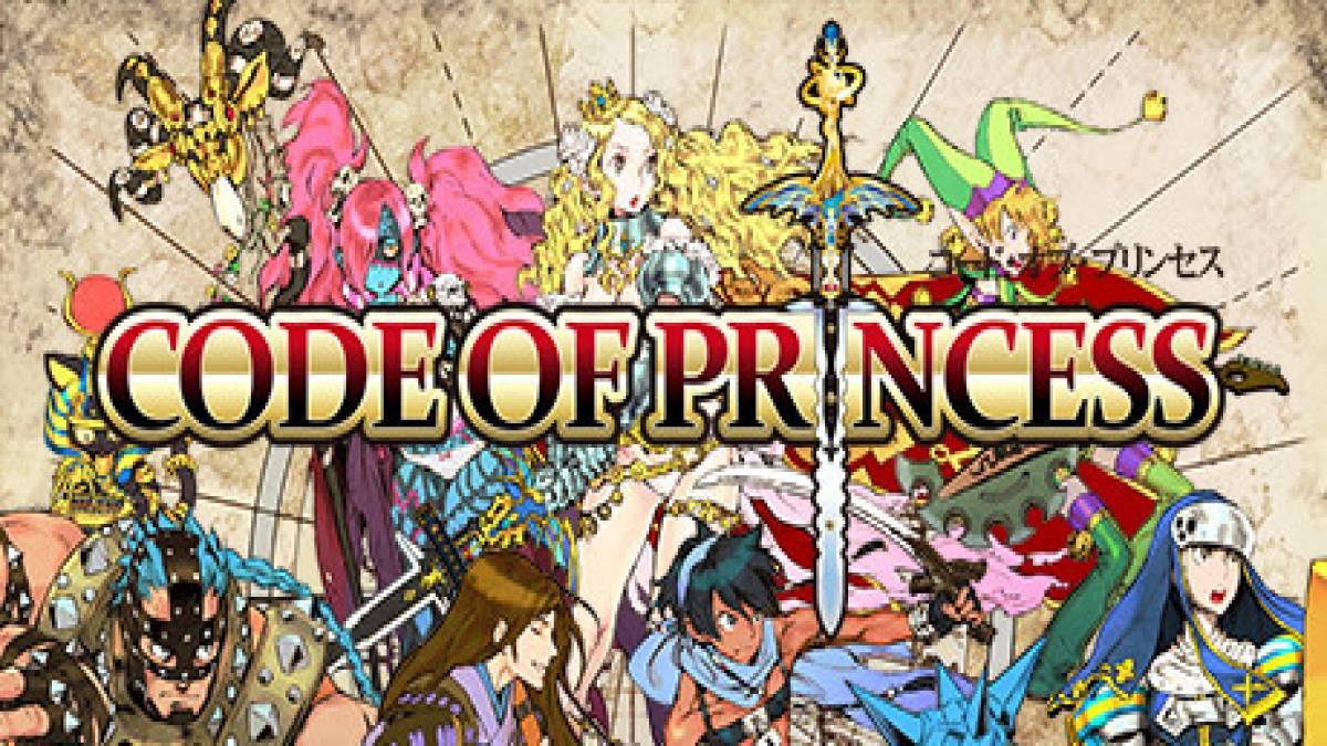 Code of Princess: Truques do jogo