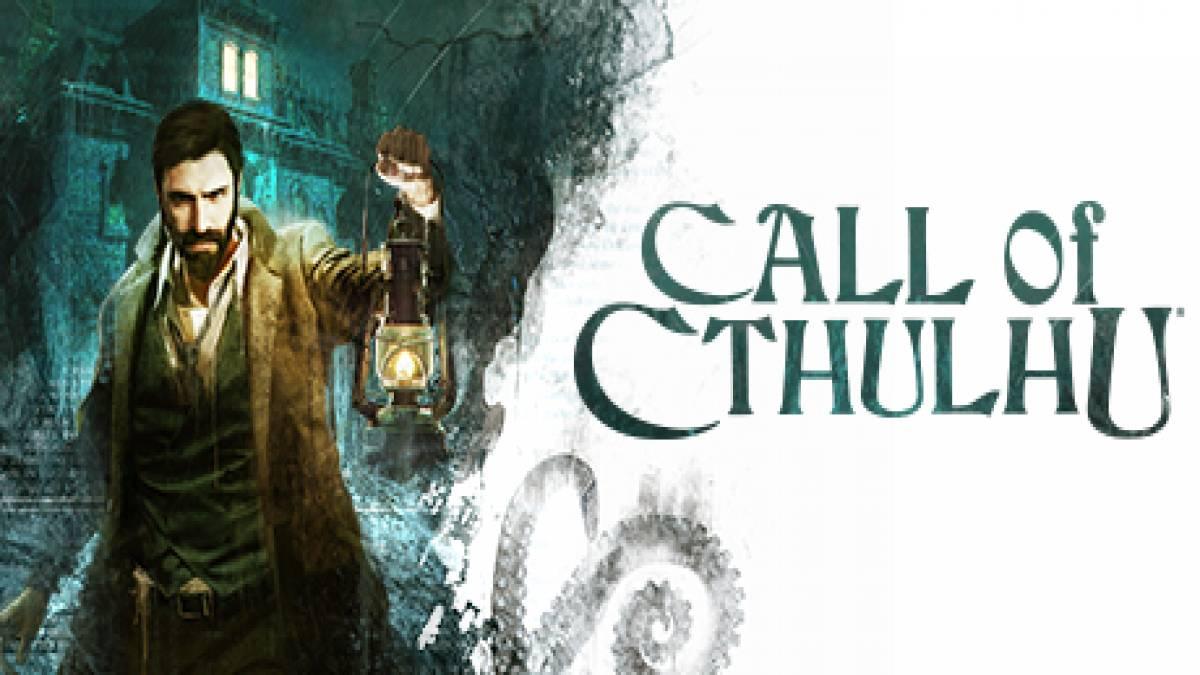 Call of Cthulhu: Truques do jogo