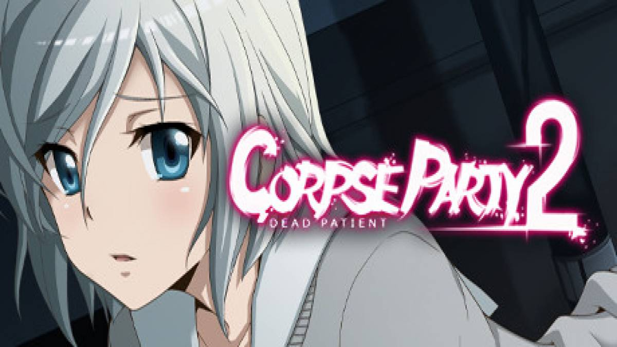 Corpse Party 2: Dead Patient: Trucchi del Gioco
