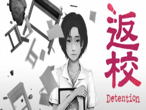 Detention: Trucchi del Gioco