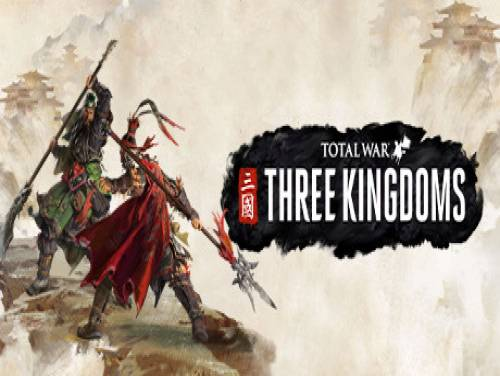 Total War: Three Kingdoms: Parte de Juego