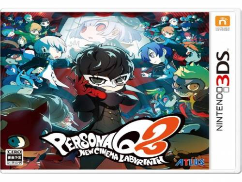 Persona Q2: New Cinema Labyrinth: Trama del Gioco