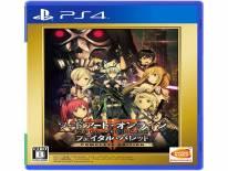 Sword Art Online: Fatal Bullet Complete Edition: Truques e codigos
