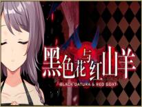 Astuces de 黑色花与红山羊 / Black Datura *ECOMM* Red Goat