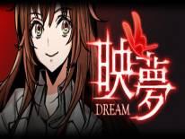 映夢 Dream: Trucchi e Codici