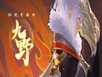 Tipps und Tricks von 仙剑奇侠传九野 für MULTI Nützliche Tipps