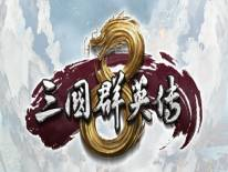 Heroes of the Three Kingdoms 8: Tipps, Tricks und Cheats