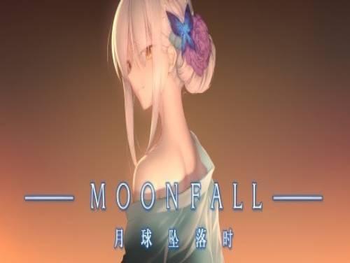 Trucs van 月球坠落时 Moon Fall voor PC