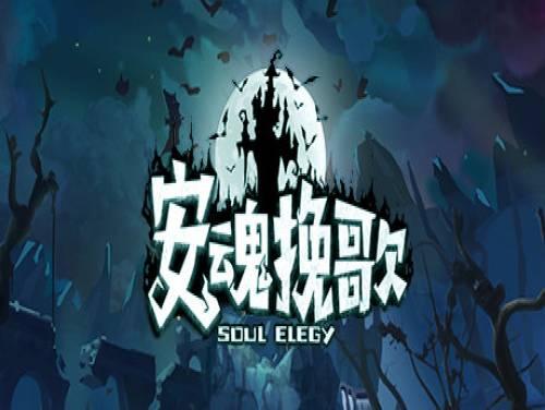 Soul Elegy: Trama del Gioco